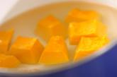 カボチャのシナモンがけの作り方1