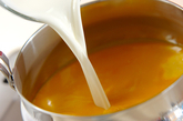 カボチャのポタージュスープの作り方3