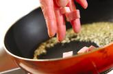 菜の花香る春色パンの作り方4