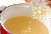 ホタテの卵白スープの作り方1