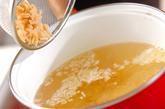 ホタテの卵白スープの作り方2