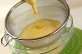 フレッシュコーンの豆乳スープの作り方2