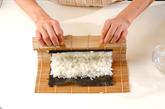 スター寿司の作り方2