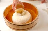 スター寿司の作り方1