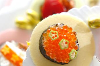 スター寿司