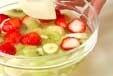 フルーツアンニン豆腐の下準備3