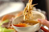 カレー鍋の作り方3