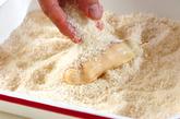 串カツ・サーモンとオリーブの作り方2