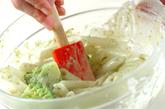 マカロニバジルサラダの作り方2