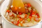 大豆チリコンカンの作り方1