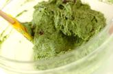 小松菜とレーズンの蒸しケーキの作り方3