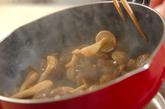 コンニャクのおかか炒めの作り方3