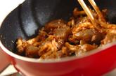 コンニャクのおかか炒めの作り方4