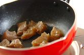 コンニャクのおかか炒めの作り方1