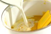 カボチャの和風スープの作り方2