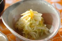 白菜のユズ酢和え