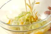 白菜のユズ酢和えの作り方2