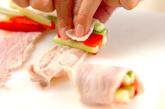 ゆで豚の野菜巻きの作り方2