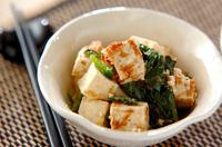 豆腐のおかか和え