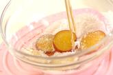 おさつの甘納豆風お菓子の作り方3
