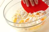 オレンジブレッドの作り方3
