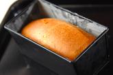 オレンジブレッドの作り方8