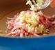 里芋のネギ和えの作り方1