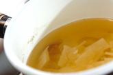 ゴボウと大根の田舎みそ汁の作り方1