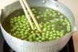エンドウ豆ご飯の作り方1