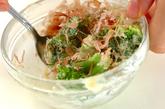 ブロッコリーのからしマヨ和えの作り方2