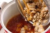 アサリ玄米丼の作り方1