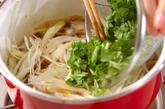 アサリ玄米丼の作り方2