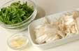 エノキと豆苗の炒め汁の下準備3
