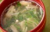 エノキと豆苗の炒め汁