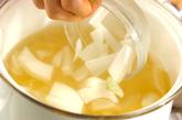 青菜とジャガイモのみそ汁の作り方1