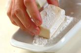 揚げ出し豆腐の野菜たっぷりあんかけの作り方1