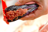 ゴママヨソースがけナスのはさみ揚げの作り方2