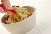 クラゲのサッパリ酢の物の作り方2