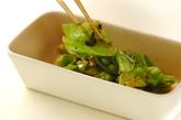 春キャベツのアンチョビサラダの作り方2