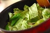 春キャベツのアンチョビサラダの作り方1