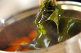 ワカメとさつま揚げの煮浸しの作り方1