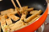 カリカリおあげのカレーうどんの作り方2