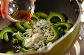 シラスとゴーヤの簡単炒めの作り方3