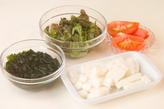 長芋のコロコロサラダの作り方1