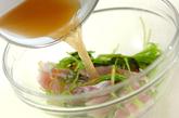 ミツバとアジのお浸しの作り方3