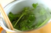 ミツバとアジのお浸しの作り方1
