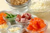 野菜と豆のカレーの下準備1