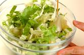 梨と白菜のサラダの作り方1