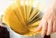 和風きのこスパゲティの作り方1