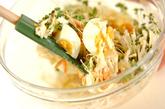 切干し大根と卵のサラダの作り方2